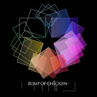 2位 リボン - BUMP OF CHICKEN.JPG