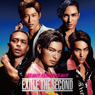 2位 YEAH!! YEAH!! YEAH!! - EXILE THE SECOND.jpg