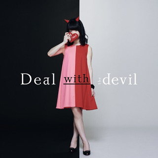 No.1- Deal with the devil - Tia_w320.JPG